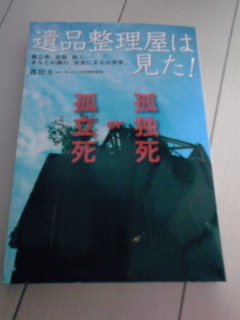 201103292.jpg