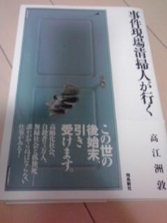 201103293.jpg
